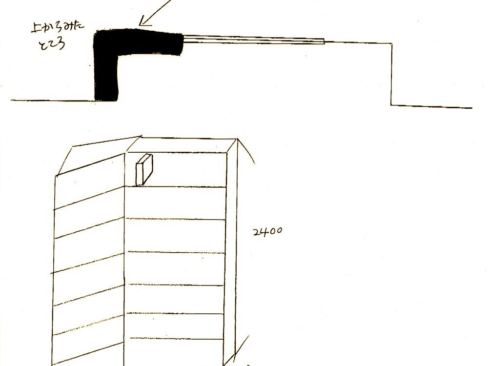 ブナの家具のスケッチ