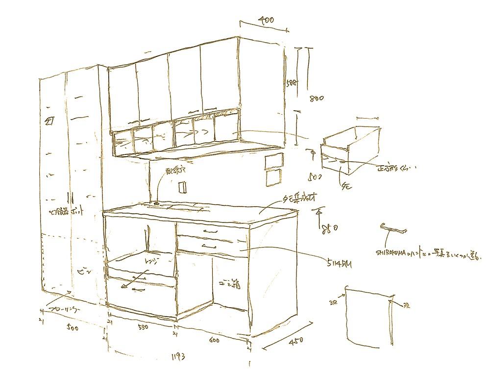 鏡面ホワイトとタモの食器棚