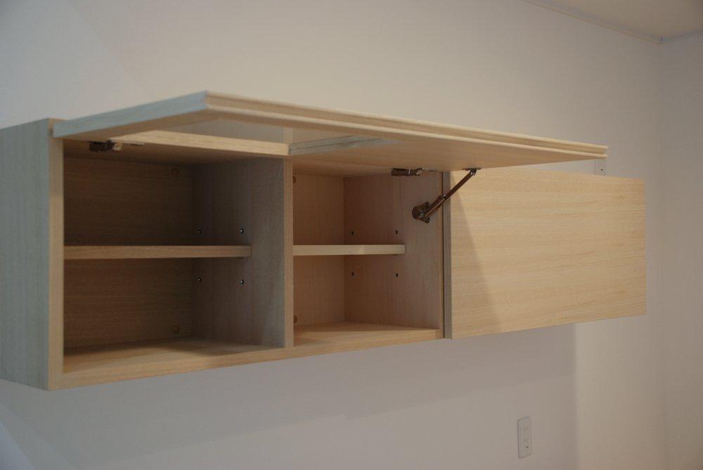 家電収納のあるセンのセパレートタイプの食器棚
