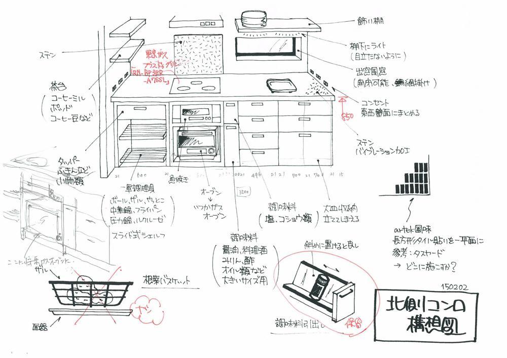 宙に浮いたようなステンレスカウンターのあるナラのキッチン