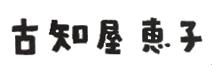 kremil_kochiya_002