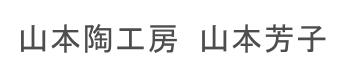 kremil_yamamoto_002
