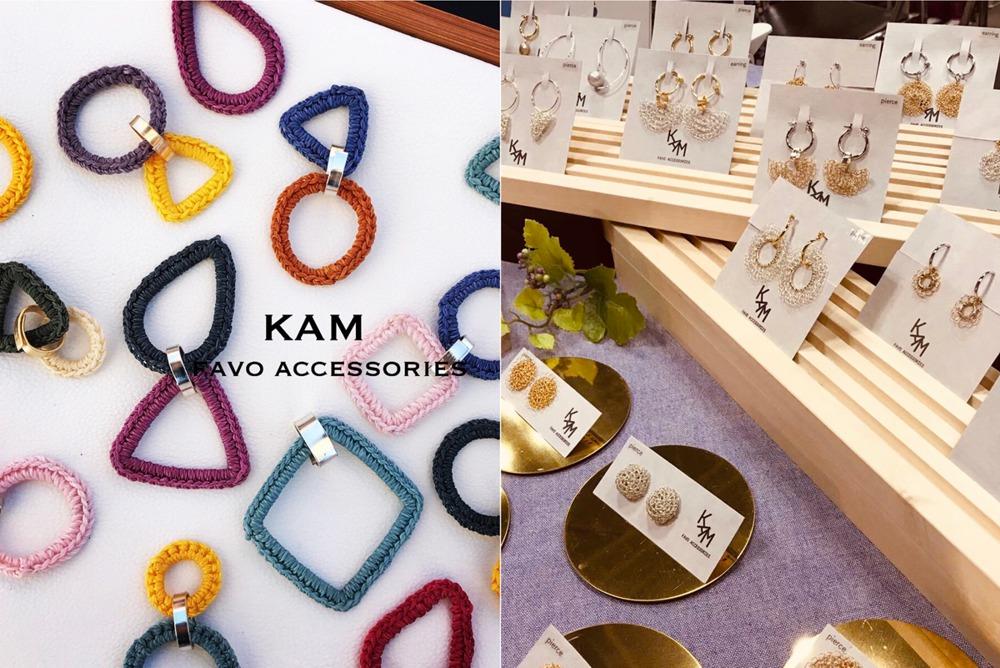 kremil_KAM